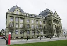 Referenz Universität Bern, Hauptgebäude - Ansicht