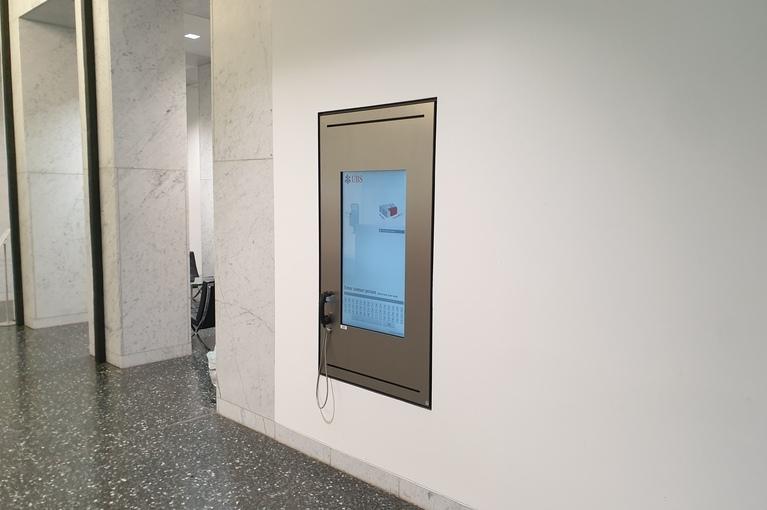 digitaler Portier, Referenz UBS