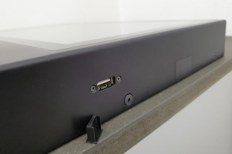 Detail eConcierge Tiny USB-Serviceanschluss
